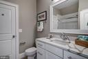 top floor bath with quartz topped vanity - 2320 N VERNON ST, ARLINGTON