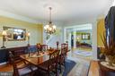 Formal Dining Room with Hardwood Floors - 22388 BELLE TERRA DR, ASHBURN
