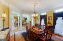 Formal Dining Room with Mouldings - 22388 BELLE TERRA DR, ASHBURN