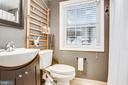 Full bathroom in Basement - 17 FRANKLIN ST, STAFFORD