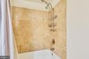 New tile in guest bathtub area. - 24 SIMEON LN, STERLING