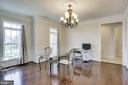 Formal Dining Room - 42394 MADTURKEY RUN PL, CHANTILLY