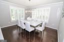 Dining room with hardwood floors - 20456 TAPPAHANNOCK PL, STERLING