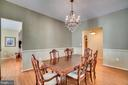 Dining Room - 17530 LETHRIDGE CIR, ROUND HILL