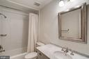 Guest Apartment Bath - 929 LEIGH MILL RD, GREAT FALLS