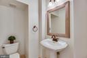 Hall half Bath - 8500 IDYLWOOD VALLEY PL, VIENNA