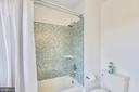 Hall bath located between bedroom 3 and 4 - 8500 IDYLWOOD VALLEY PL, VIENNA