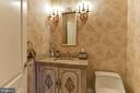 2nd Half Bath on Main Level - 9333 BELLE TERRE WAY, POTOMAC