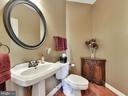 Convenient main level half bath - 206 LAYLA DR, MIDDLETOWN