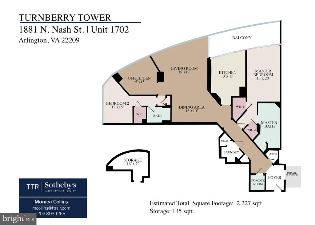 Floor Plan F West - 1881 N NASH ST #1702, ARLINGTON