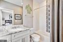 En-suite Bath - 806 N WAKEFIELD ST, ARLINGTON