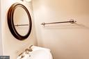 Lower Level Half Bath - 2558 JAMES MADISON CIR, HERNDON