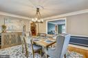 Formal dining room - 1012 MERCER, FREDERICK