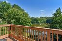 View from the Master Bedroom Balcony! Amazing!! - 4697 FISHERMANS CV, DUMFRIES