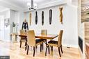 Dining Space - 1215 INGRAHAM ST NW, WASHINGTON