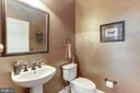 Powder Room - 15180 BANKFIELD DR, WATERFORD