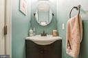 Powder room is updated & convenient on main level - 6922 LITTLE FALLS RD #6922, ARLINGTON