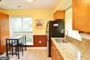 Breakfast Table Area - 11214 BEAVER TRAIL CT #12, RESTON