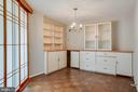 Dining Room/Office - 4620 N PARK AVE #1109E, CHEVY CHASE