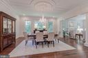 Dining Room - 916 MACKALL AVE, MCLEAN