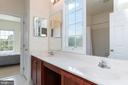 Jack and Jill Bath for Bedrooms 3 & 4 - 25558 MIMOSA TREE CT, CHANTILLY