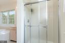 Master Suite with Shower - 25558 MIMOSA TREE CT, CHANTILLY