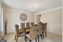 Dining Room - 23955 MILL WHEEL PL, ALDIE