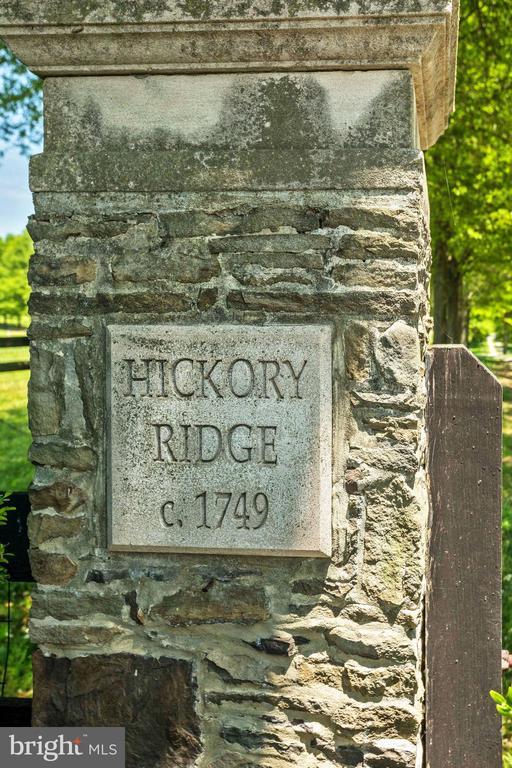 Entrance Pillar - 13032 HIGHLAND RD, HIGHLAND