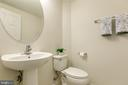 Powder room / Half bath - 225 COBBLE STONE DR, WINCHESTER