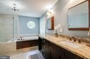 Owner's Bath w/granite counter tops - 838 HARTWOOD RD, FREDERICKSBURG