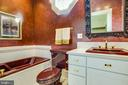 BATH 2 - 11510 BALDY EWELL WAY, SPOTSYLVANIA