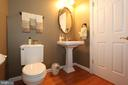 Main level powder room - 4303 SARATOGA SPRINGS CT, MIDDLETOWN