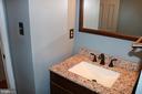 Bath - 11336 WHEELER RD, SPOTSYLVANIA