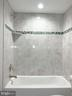 Full Bath - 6617 GREENLEAF ST, SPRINGFIELD