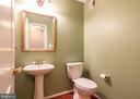 Powder Room - 127 EMORY WOODS CT, GAITHERSBURG