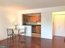 Kitchen open to Dining area - 3629 38TH ST NW #304, WASHINGTON