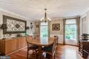 Formal Dining with Trim Details & Updated Lighting - 12306 FOLKSTONE DR, HERNDON