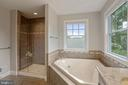 Master bath  with jetted tub - 42461 TOURMALINE LN, BRAMBLETON