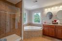 Master bath - view 2 - 42461 TOURMALINE LN, BRAMBLETON