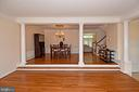 Step up to the elegant dining room. - 1850 BRENTHILL WAY, VIENNA