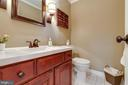 Updated 1/2 bathroom on main level - 9114 MURDOCK RD, FAIRFAX