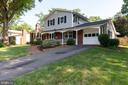 Stunning curb appeal and an oversized 1-car garage - 9114 MURDOCK RD, FAIRFAX