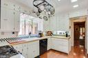 Kitchen - 1201 KEY DR, ALEXANDRIA