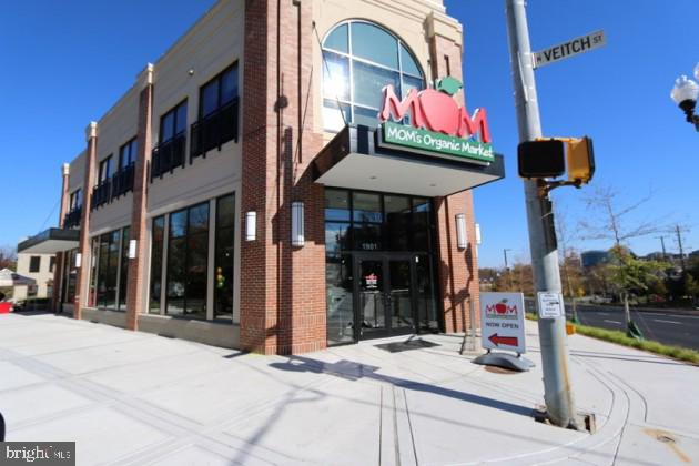 Grocery Store - 2031 20TH RD N, ARLINGTON