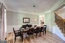 Dining Room - 11606 LAWTER LN, CLIFTON