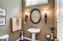 Powder room - 3001 WEBER PL, OAKTON