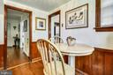 Start your day in the breakfast nook - 4040 19TH ST NE, WASHINGTON