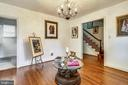 Beautiful hardwood floors in the diningroom - 4040 19TH ST NE, WASHINGTON