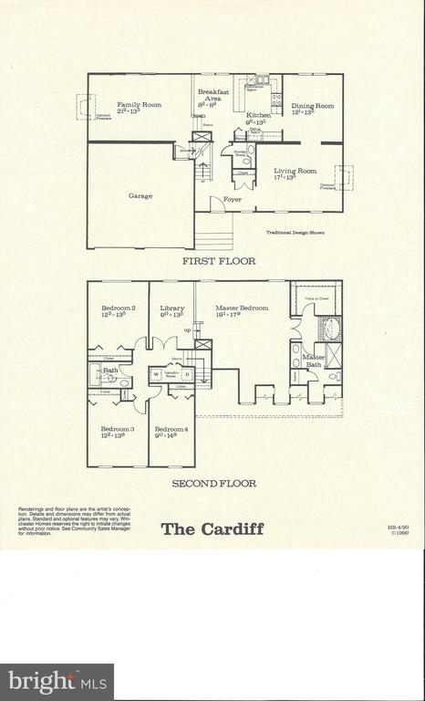 Cardiff floorplan - 30 BRIDGEPORT CIR, STAFFORD