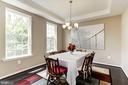 DINING ROOM - LOVELY TRAY CEILING! - 8717 LIBEAU DR, MANASSAS